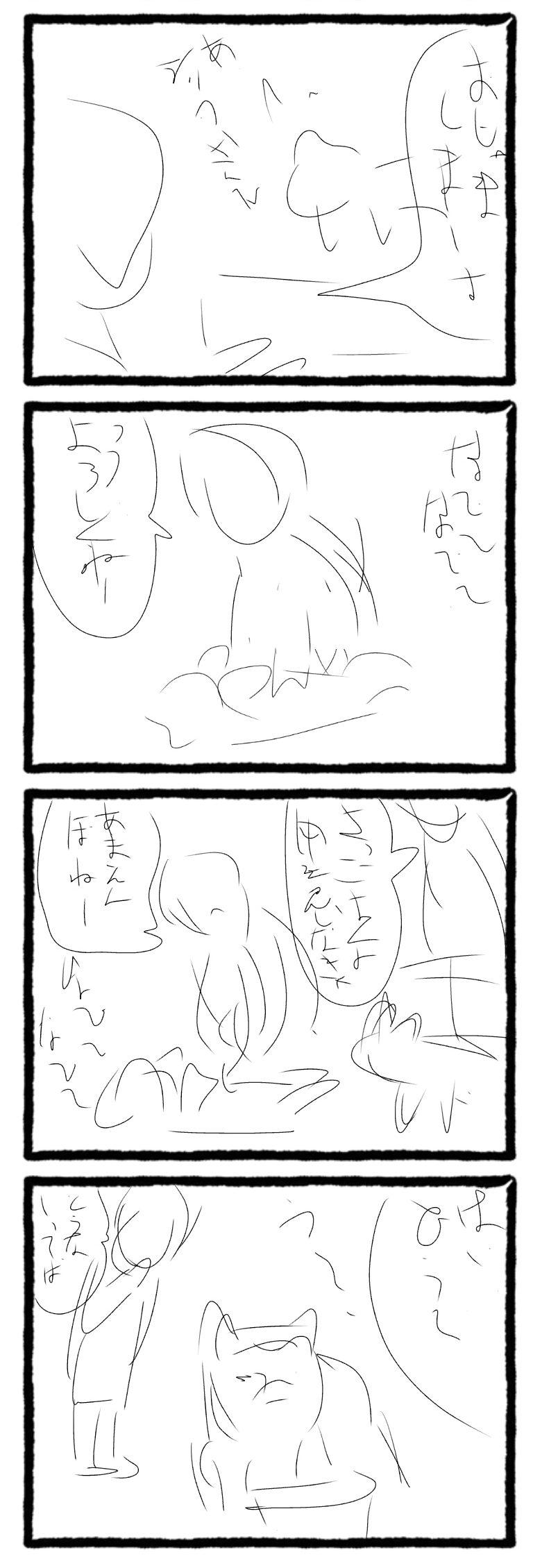 ペイント 漫画 アイビス